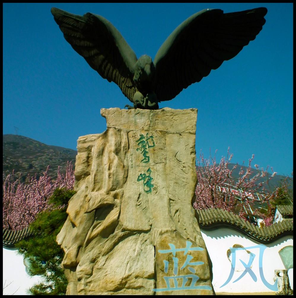 北京鹫峰的春天!