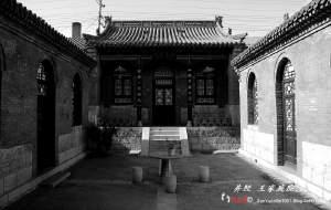 【井陉图片】上山下乡——天长镇(二)【王家庭院】
