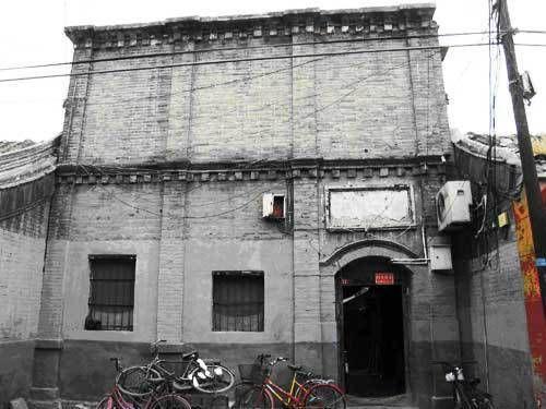 老北京八大烟花柳巷 隐藏着多少秘密?