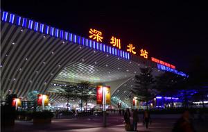 【深圳图片】游遍中国自由行----一路向南感受暖暖的冬日阳光之(广东深圳市      广东广州市)