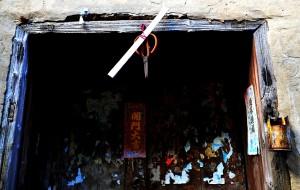 【吉安图片】《自驾游中国》江西 吉安【渼陂古村的思绪】随风随性
