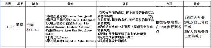 电路 电路图 电子 原理图 680_155