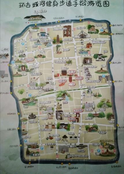 说步速快的话半小时就能抵达,还送了我这张手绘地图