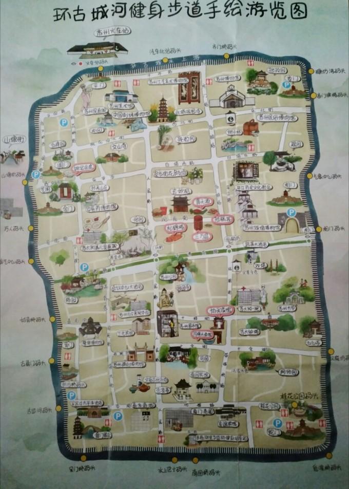 苏州环古城河健身步道手绘地图