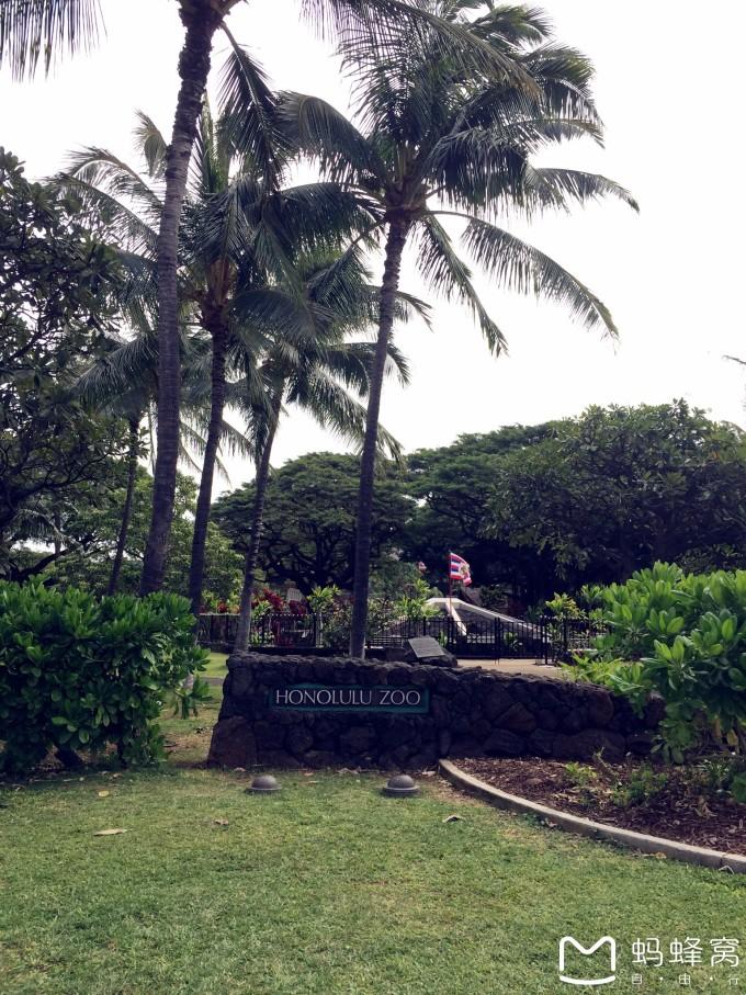 檀香山动物园
