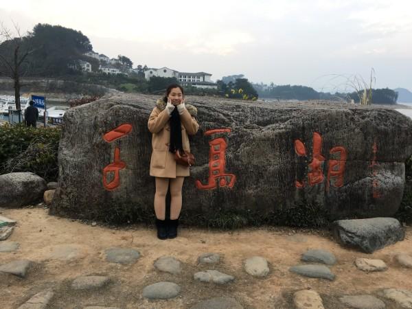 杭州到千岛湖自驾两日游