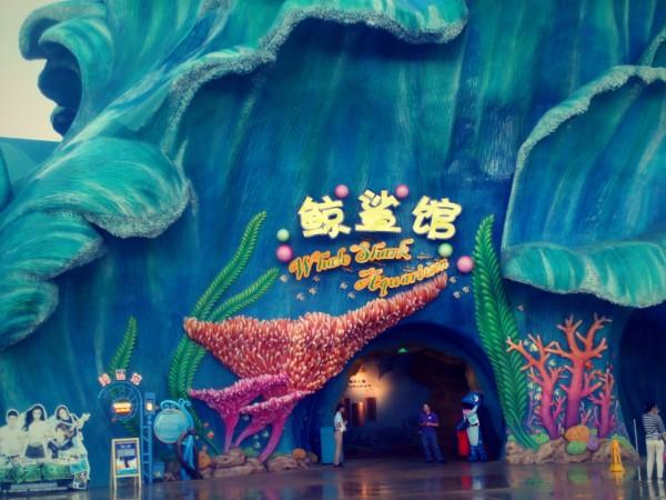 珠海横琴长隆海洋王国----最接近海洋的地方