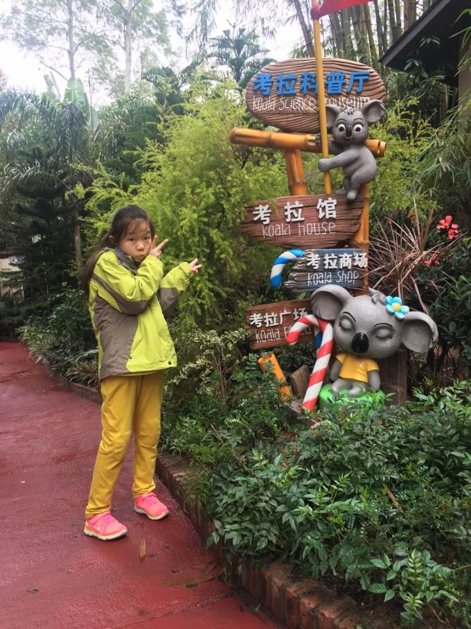 长隆野生动物园的服务真的没得说,所有的人都周到热情,并且不厌其烦