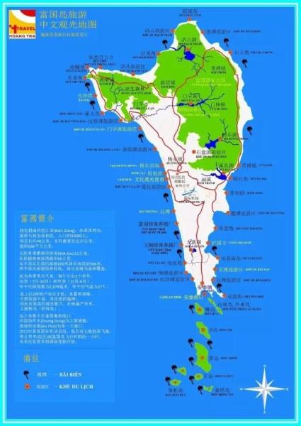 【精编】人少景美的免签海岛—越南富国岛,超实用攻略