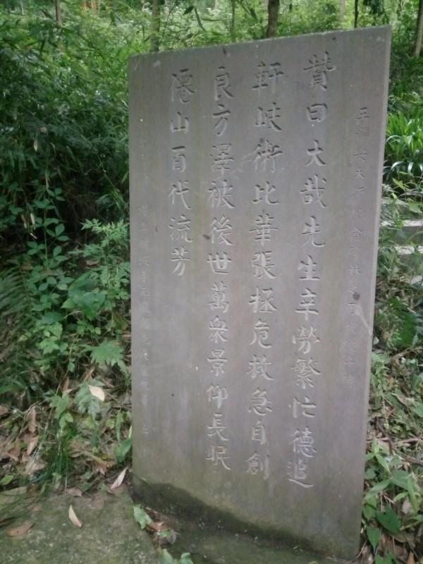 问道鹤鸣山