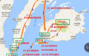 【白沙图片】菲律宾5日参考攻略