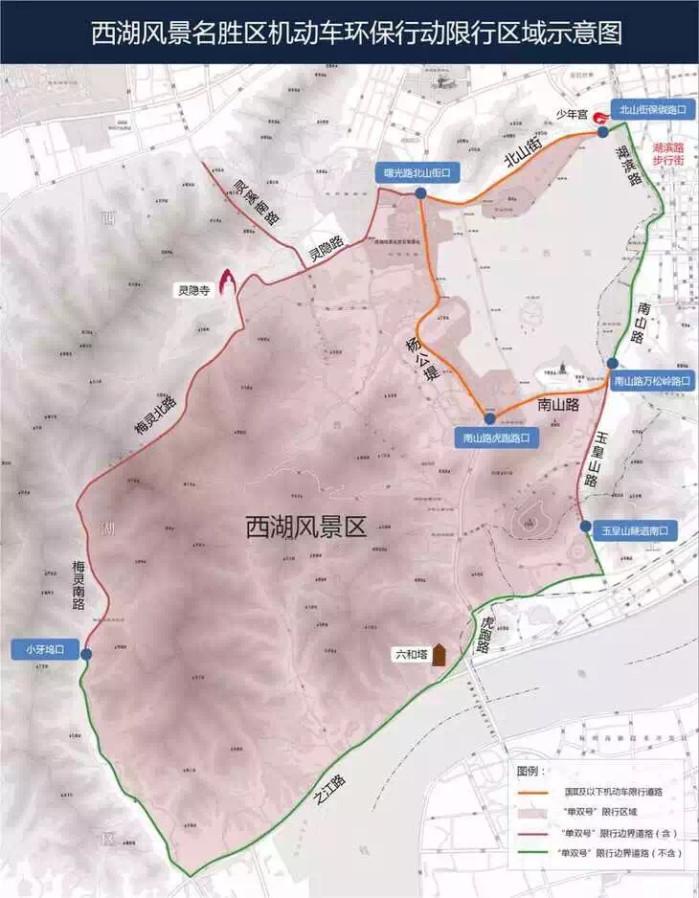 从灵溪隧道方向进入西湖南线景区的旅游大客车在梅灵北路(吉庆山