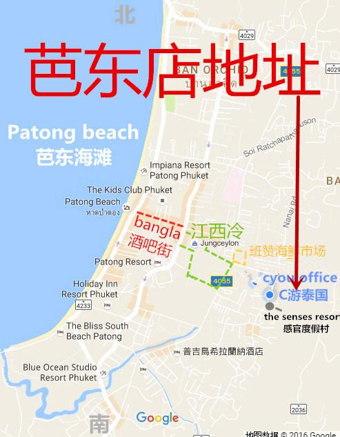 导航:谷歌地图搜:c游泰国 门店开门时间:9:00-21:00