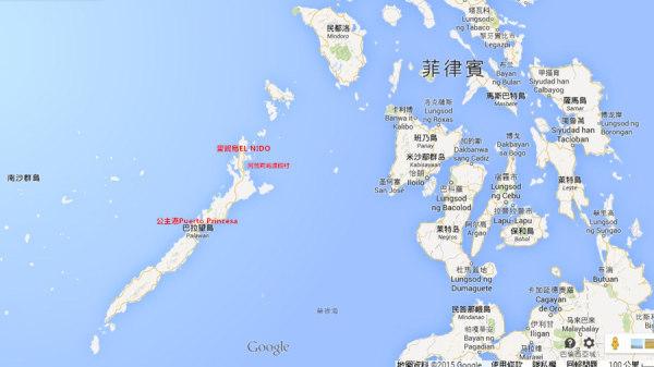 【菲律宾】恋上巴拉望,公主港 泰泰,不舍一岛一酒店爱普利度假村