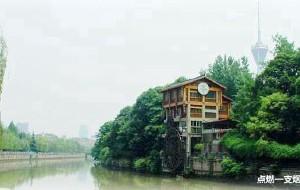 【成都图片】让我们一起为春天合一首绿色的歌:世界第一城市生态环保公园——我的《活水公园》