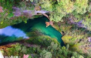 【恩施图片】峡谷中的仙本那—屏山峡谷、躲避峡
