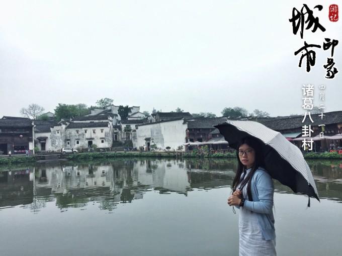 富阳-桐庐-建德-兰溪-千岛湖自驾游