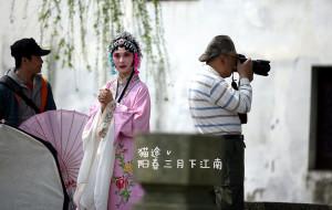 【苏州图片】抢了西塘饭碗的苏州—苏州游记(海量pp)