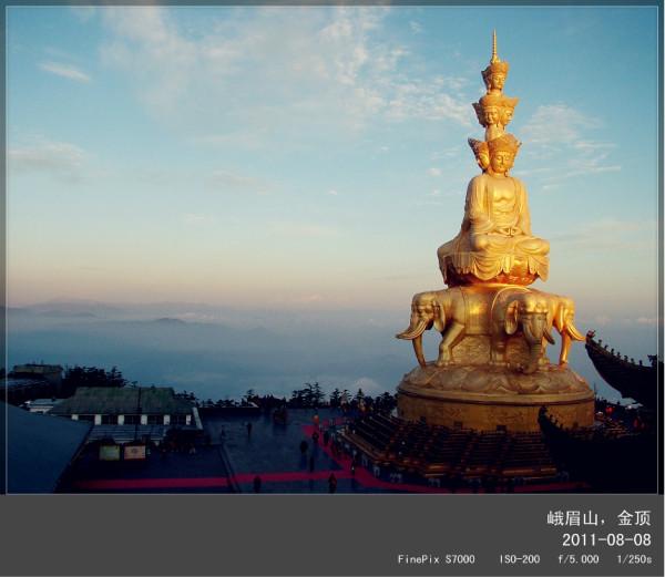 台州大陈岛图片手机