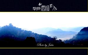 【西江图片】西江—灵魂与时间的邂逅