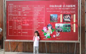 【济宁图片】五一假期天津至鲁西南自驾游之滕州微山湖湿地红荷景区