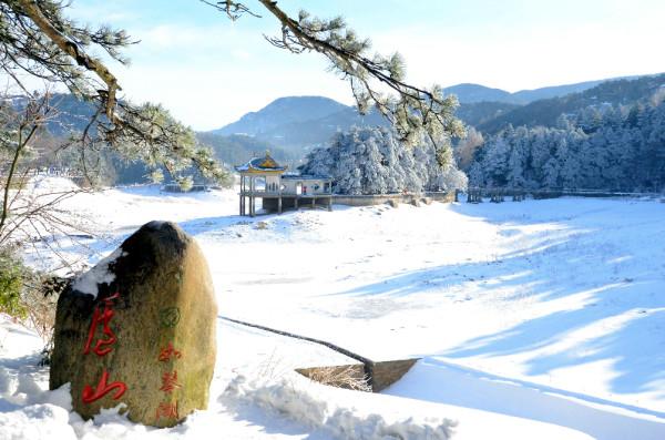 江西省旅游 庐山旅游攻略 2013跨年庐山看日出清新冰雪之旅,邂逅有生图片