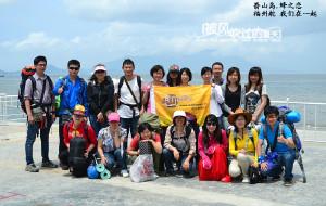 【霞浦图片】嵛山岛.蜂之章——我们一起的时光