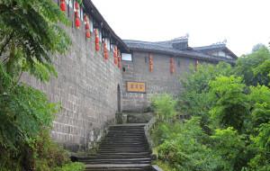 【广安图片】【广安武胜】川东第一要塞-----宝箴寨