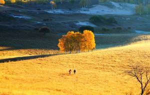 【克什克腾旗图片】坝上草原,我和秋色有个约会