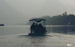 【海口图片】一次由12元机票引起的旅程——桂林、龙脊、阳朔