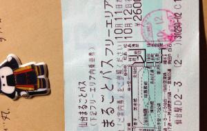 【仙台市图片】日本仙台及周边(山寺,松岛)2日一夜详细攻略