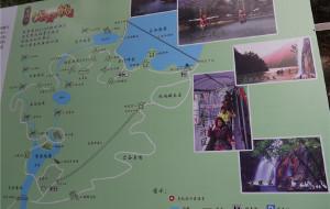【天台图片】2013.10.2天台一日游之龙穿峡