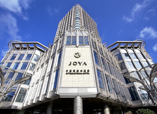 三亚中亚国际大酒店预订