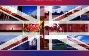 【英格兰图片】大不列颠 之英国环游记 (全文完)