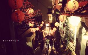 【垦丁图片】台湾十天慢慢慢慢游 台北-新北投-九份-垦丁-台北