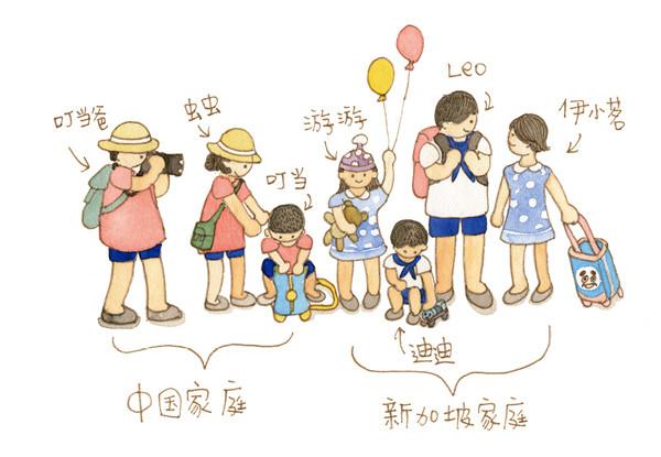 亲子手绘旅行:跟我去新加坡