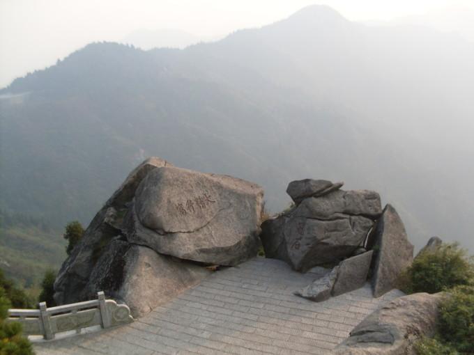 2013远游记之南岳衡山