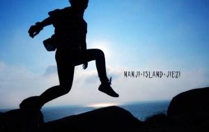 【南麂岛图片】去寻觅一片陌生海域里的岛屿群落——南麂列岛(2014年  放空的旅行)