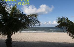 【下川岛图片】下川岛那些赶海、逐日的日子