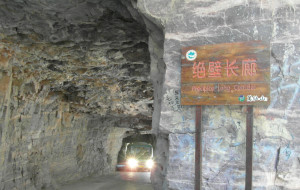 【郭亮图片】万仙山(郭亮村、丹分沟、南坪)——令人流连忘返的地方