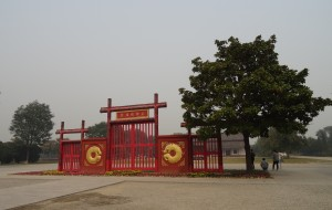 【安阳图片】心旅41-约定太行山之殷墟话别