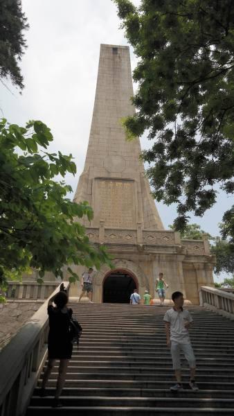 列之越秀公园 历史文物古迹部分 -广州游记图片