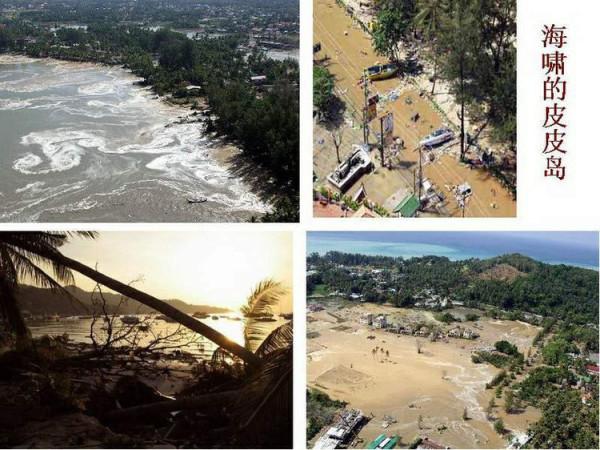 泰国普吉岛游记-- pp岛(10)   四角小亭,是为纪念pp岛海啸遇难者的