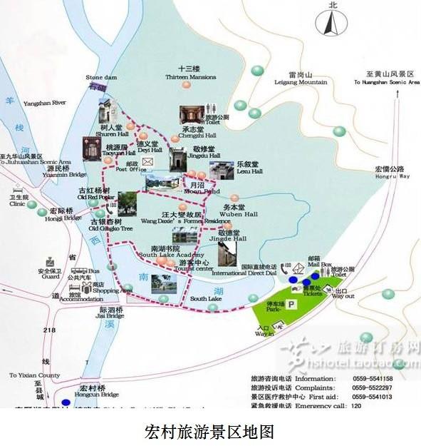 古徽州地图手绘