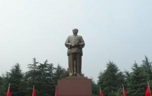 【湘潭图片】毛泽东故居 广场 纪念馆
