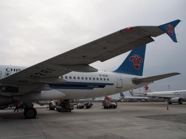 9时43分才降落在长沙黄花机场