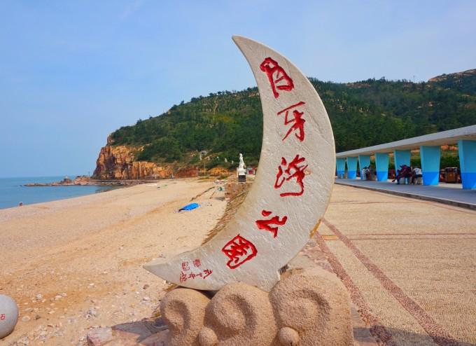 蓝白色之旅——青岛,蓬莱,长岛,大连.