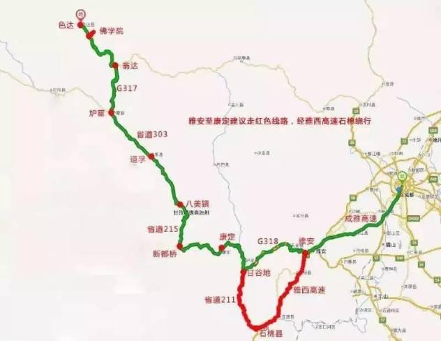 甘孜州康定市地图