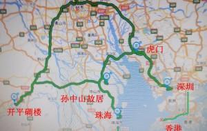 【广州图片】广东篇   1  珠江三角洲游程综述