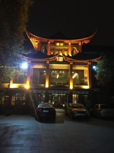 绿杨春,唱一段扬州小调